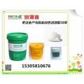 白色特种润滑脂浙江壳邦力特油脂生产与批发