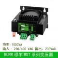 86021穆尔86110现货重量型变压器