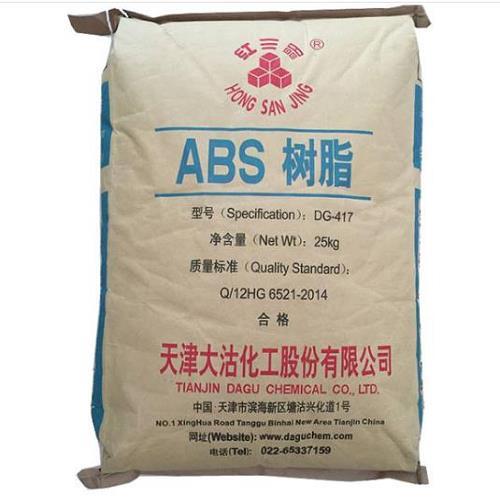 大沽ABS417自提