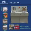 平板干燥器厂家,平板式干燥器厂家-英特耐森