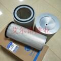 P181002唐納森空氣濾清器 信息推薦
