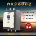 上海川肯在线式软起动 250kW智能软启动器