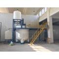 常州供应专业减水剂合成生产设备聚羧酸合成设备