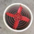 溧阳BT35-11-11.2固定式防爆通风机功率5500W1
