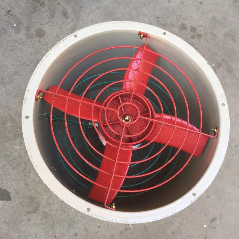 昆山BT35-11-2.8岗位式防爆通风机220V