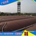 猪场沼气袋沼气回收利用沼气池价格、厂家图片查看