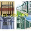 万宁围墙围栏厂家承接、陵水园林锌钢护栏、三亚运动场铁栅栏