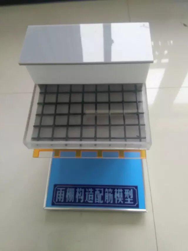 湖南中浩《建筑环境与能源应用工程》实训模型