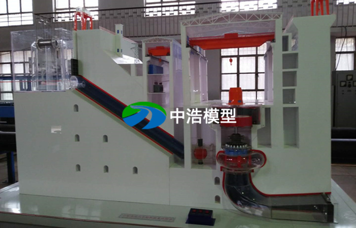湖南中浩抽水蓄能电站机组模型厂家直销