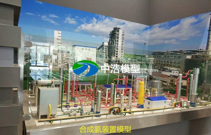 湖南中浩专业制造合成氨装置仿真模型