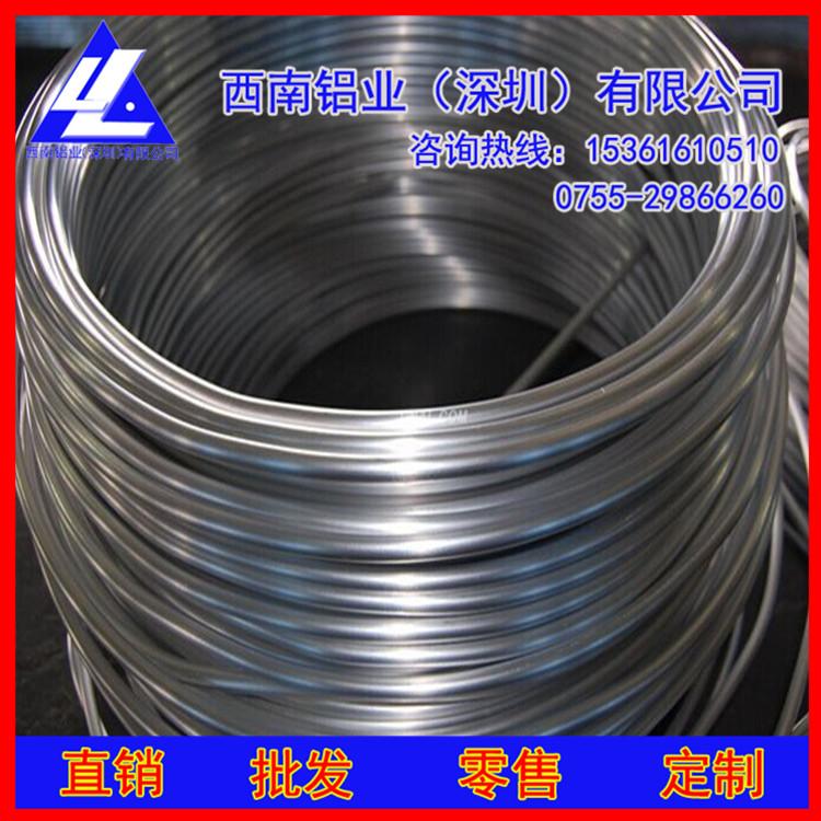 1100铝线,7075优质耐磨损铝线-5083工艺品铝线