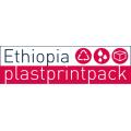2020年埃塞俄比亚国际塑料包装印刷展