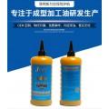 上海菲特斯不锈钢不断丝锥不锈钢攻牙油厂家0