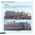 优质的重钢结构工程制造商