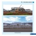 西南地区异形结构施工企业