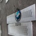 嘉盛利特直销吸水箱面板 真空箱脱水面板