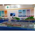 專業制作光伏建筑一體化展示模型,風光互補一體化模型