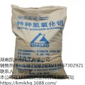 湖南株洲供应河南焦作中铝特种氢氧化铝325目氢氧化铝优质