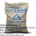 湖南湘潭供应河南焦作中铝特种氢氧化铝325目氢氧化铝优质