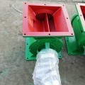 耐高温星型卸料器旋转卸灰阀的选型