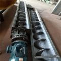大倾角高效率无轴螺旋输送机污泥处理设备