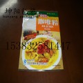 新疆特产牛皮纸包装袋厂家供应酸菜鱼调料镀铝真空袋