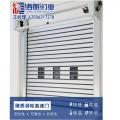 扬州烘房用的硬质保温快速卷帘门