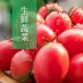 精品生鲜蔬菜商城加盟0