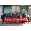上海哪里有Solidworks培训、实战教学让你少走弯路