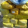 回收永固黃顏料