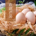 中国农副产品商城入驻