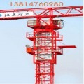 QTP315-16塔式起重机厂家电话