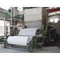 日产3-4吨1575型卫生纸造纸机/卫生纸复卷机