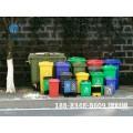 重庆南川塑料垃圾桶厂家长寿240升学校分类垃圾桶