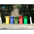 重庆潼南塑料垃圾桶厂家荣昌带轮子塑料垃圾桶