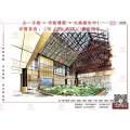 南开大学环境艺术设计考研难吗 天津合一手绘快题培训