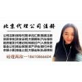 天津商业保理公司验资2亿流程2天,摆账亮资15亿资本