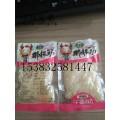 调料袋 酱菜袋高温蒸煮袋坤阳塑业可以加工定制
