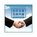 广州到江苏仪征全境双向往返物流有限公司欢迎您♂