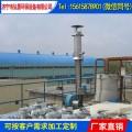 垃圾填埋场沼气火炬外燃火炬厂家-碳钢材质