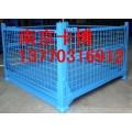 堆垛架,折叠料箱,非标料箱,仓库笼--南京卡博