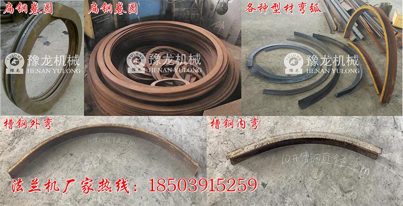 电缆盘钢卷圆机厂家直销阳江