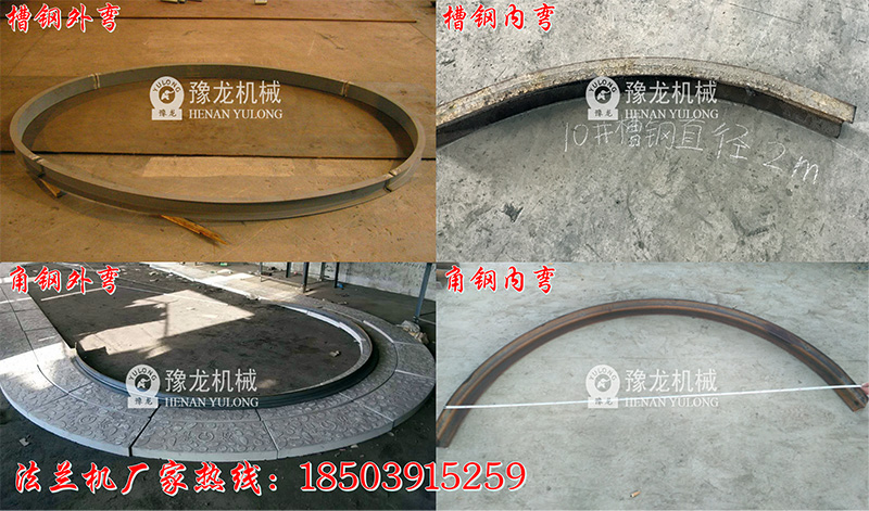 槽钢弯弧机生产厂家德宏
