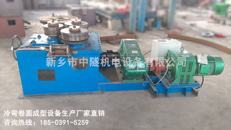 电缆盘钢卷圆机生产厂家苏州