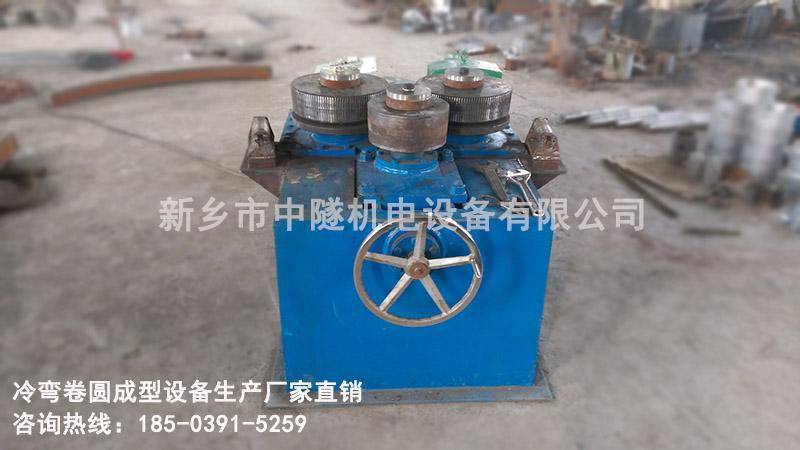 电缆盘钢弯弧机生产厂家衡阳