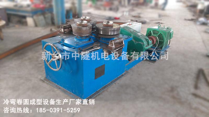 扁钢弯弧机生产厂家吴忠