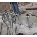 蛟河市開采石頭用巖石劈裂機神器