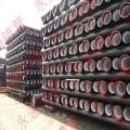 铸铁管价格