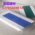 医院PVC扶手A京山医院PVC扶手A医院PVC扶手厂家