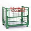 料箱,钢制料箱,折叠金属周转箱,仓库笼-南京卡博
